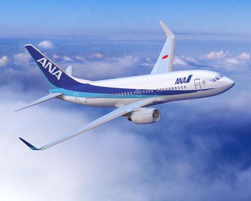 Take a domestic flight somewhere...