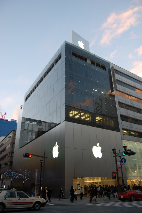 It's huge, and really has to be seen to be believed. Just as busy as any other Apple Store I've been to...but it's always a good stop for the free wi-fi...