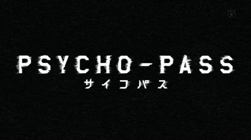"And yes, in Japanese, that's also how we'd write ""Psychopath""..."