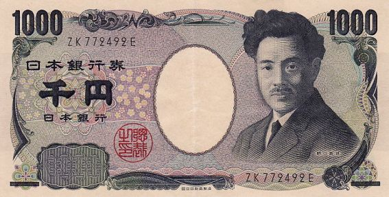 Noguchi Hideyo...