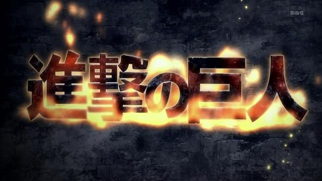 Shingeki no Kyojin: when will the suffering end?  HOT CHOCOLATE