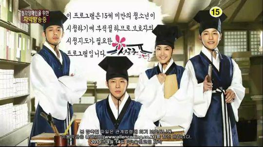 The famous Jalgeum Quartet