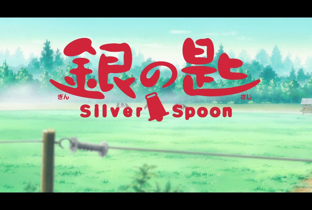 Silver Spoon Itadakimasu Hot Chocolate In A Bowl