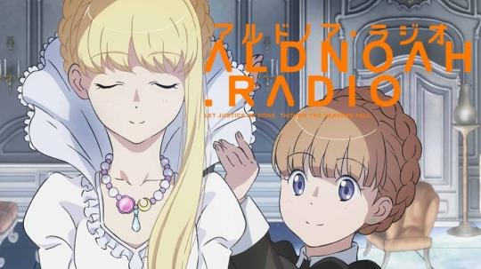 Hosted by Amamiya Sora (Asseylum) and Minase Inori (Eddelrittuo)