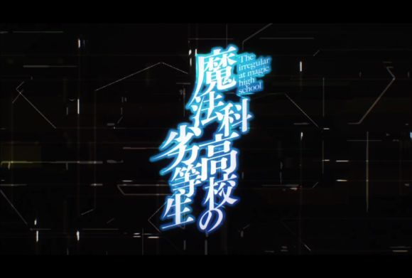 Mahouka Mahouka...where to begin?