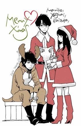 Shimura_Xmas_Earth-2