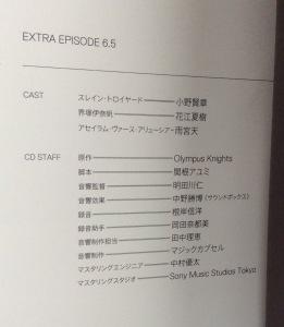 ExtraEp_6.5-2