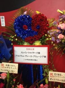 Flowers_BlueRoses