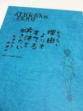 Z_Script-cover