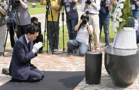 Hatoyama_Japantimes