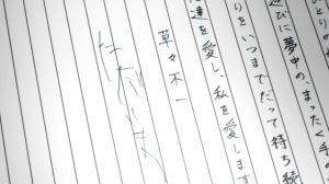 Monogatari_SS_17