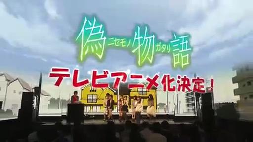 Bakamonogatari_Event_05