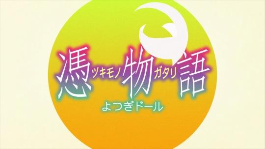 Tsukimonogatari_10