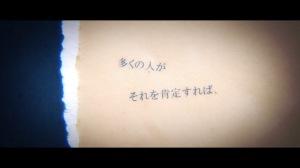 Owari_03