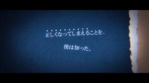 Owari_04