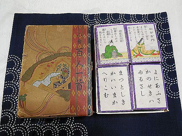 Suetsugu_cards