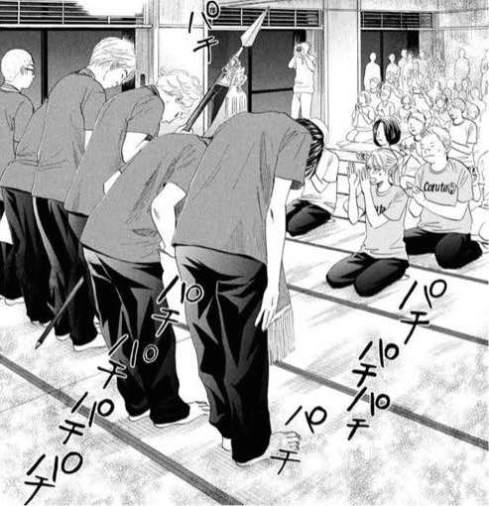 Chihayafuru-team