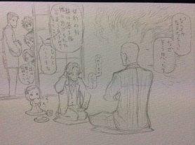 JGA_Shirou_Ep.6-2