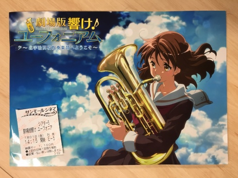 eupho_pamphlet-ticket