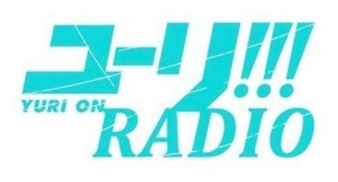 yuri_radio