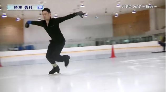 kenji_skating