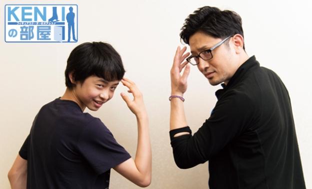 kenjis-room_shimada