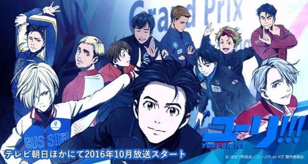 yoi_early-promo-image