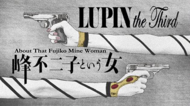 Fujiko-Mine-Sound