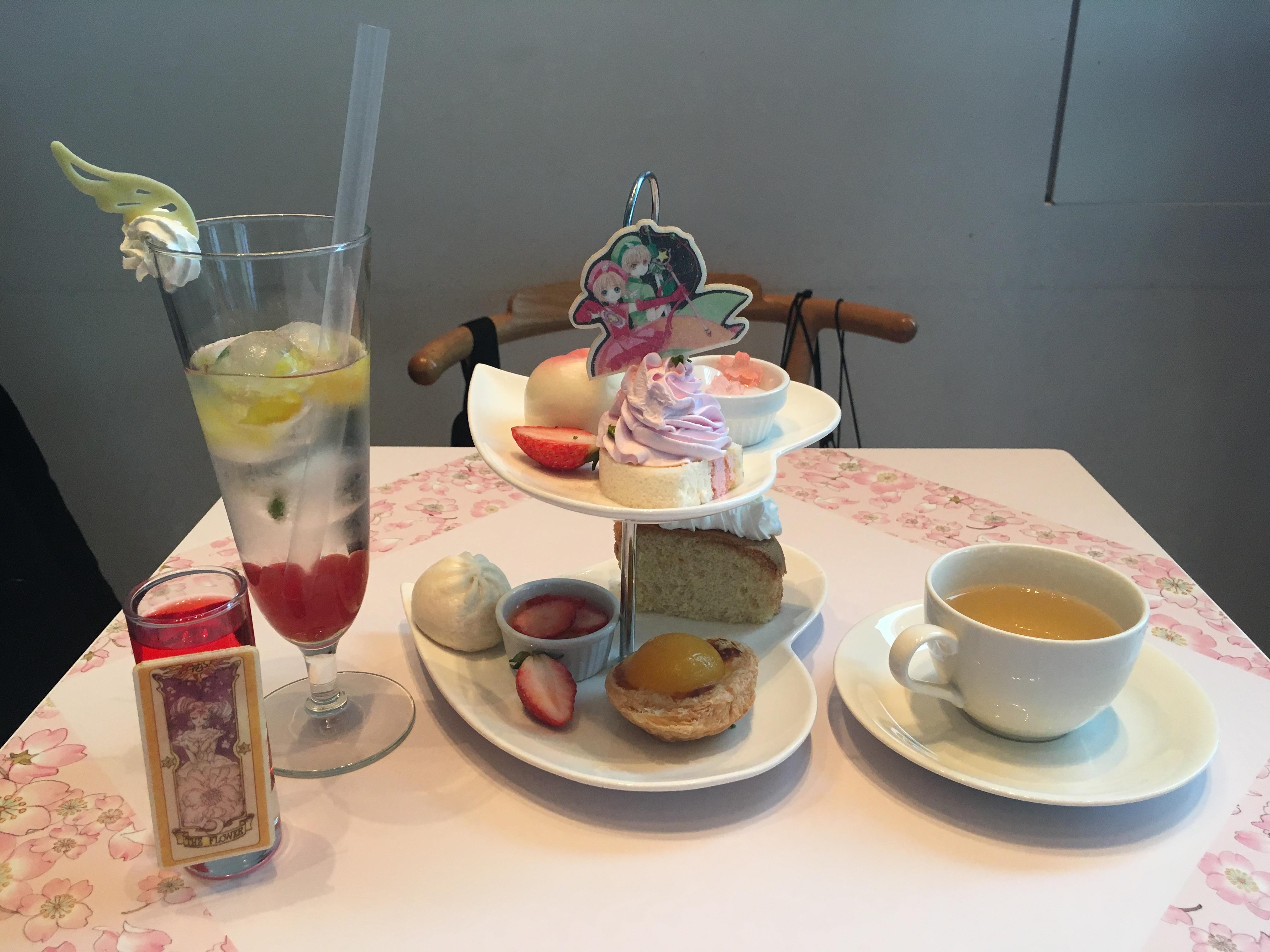 Cafe offering